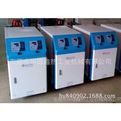 延压成型油式模温机 滚筒油式模温机