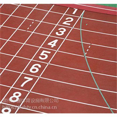 常州乐赛体育供应学校运动场面层施工透气型塑胶跑道材料直供