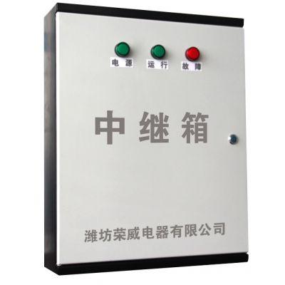 供应潍坊荣威消防电源中继器RPD-F