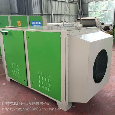 山东专业处理废气UV光氧催化废气处理设备