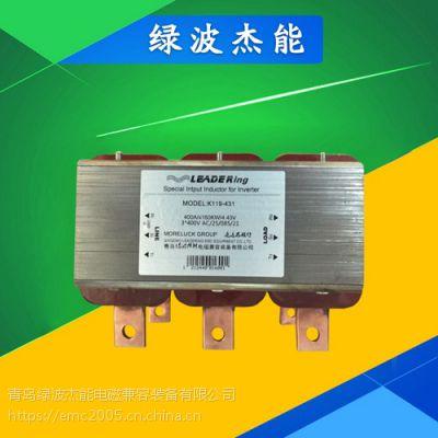 汇川400V三相37KW变频器输入端专用进线电抗器厂家直销_绿波杰能