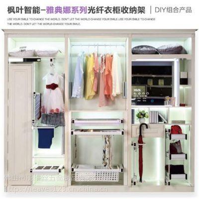 枫叶智能(在线咨询) 东莞衣柜收纳架 衣柜收纳架整理