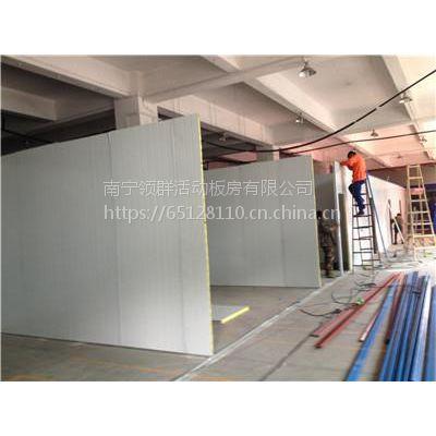 厂家供应南宁钢结构龙骨双面彩钢板隔墙板设计安装维护施工一条龙服务