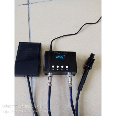 新品上市促销一通道点光源UV固化机,紫外线UV固化箱,固化设备