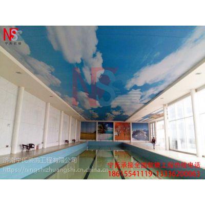 供应衡水邢台洗浴吊顶软膜材料游泳馆建材 洗浴蓝天白云吊顶案例系列