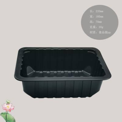 一次性塑料盒 2216锁鲜盒 氮气包装塑料盒pp透明