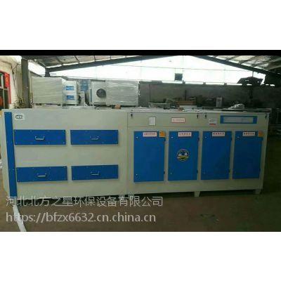 UV光解废气处理设备活性炭光氧催化一体机等离子净化器喷漆环保箱