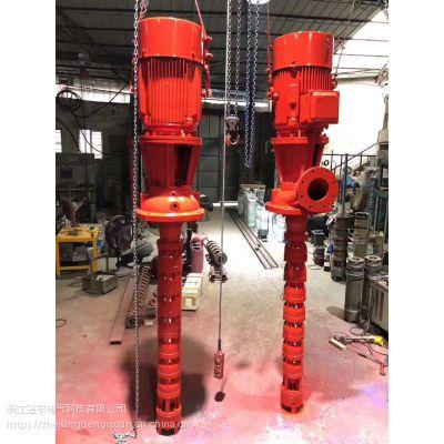 上海XBD深井消防泵/CCCF长轴消防泵/75KW干式长轴喷淋泵XBD14.5/30GJ-JC