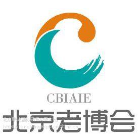 CBIAIE-2019北京老博会-北京养老展-老龄生活用品展