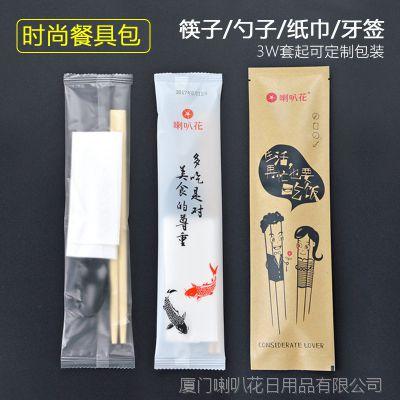 喇叭花一次性餐具套装筷子勺子纸巾套装餐具四件套餐具100套包邮