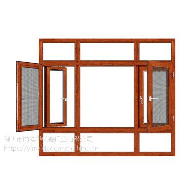 佛山高端铝合金门窗厂推拉门 对开断桥纱窗 高端防盗德式平开窗招商加盟 伊美德门窗