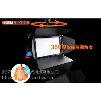 珂玛杆控二动作LED影视平板灯KM-JLED120W