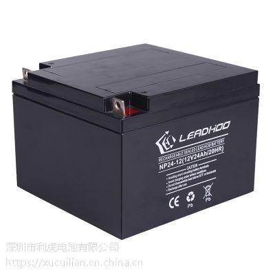 太阳能监控免维护电池 12v24ah 航空障碍灯专用胶体蓄电池