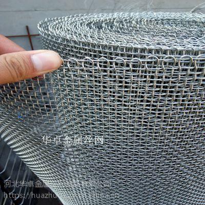现货30目316平织方孔网 40过滤值1米宽过滤网