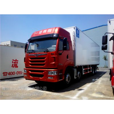 9.6米冷藏车,海鲜冷藏车,解放冷藏车保温车价格,物流冷藏车,冷链运输车