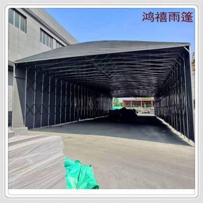 高桥雨篷报价/浦东移动雨棚安装/上海浦东高桥镇推拉雨蓬厂家