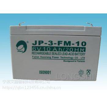 赛特蓄电池国内一线品牌12V4AH宁波赛特办事处