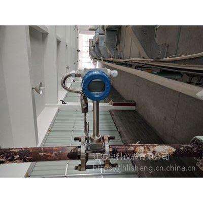 AK-LUGB-DN100蒸汽流量计