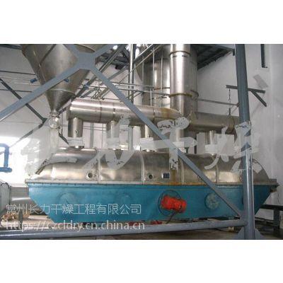 长力GZQ氯化镍专用烘干机 干燥机参数