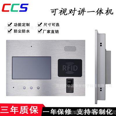 10.1寸可视对讲一体机 电容触摸 带身份证读卡器指纹识别功能
