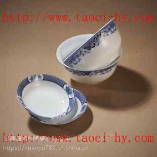 贴花瓷碗定制早晨居家用定做礼品景德镇日用瓷家居用品酒店用品