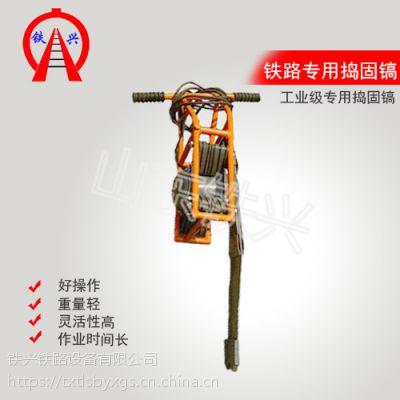 电动捣固机DZG-350专业生产厂家_131 8131 9353 如何使用