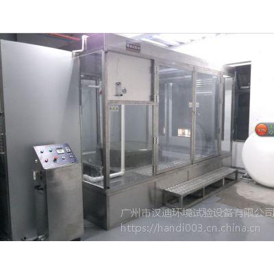 广州汉迪专业军工标准防水试验设备军标淋雨房厂家20年专注行业创新研发