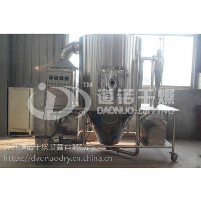 江苏道诺干燥供应:ZYG-100系列中药浸膏喷雾干燥机