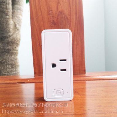 移动式美规智能双USB单孔插座 智能家居插座
