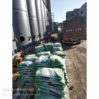 许昌特种建材灌浆料厂家