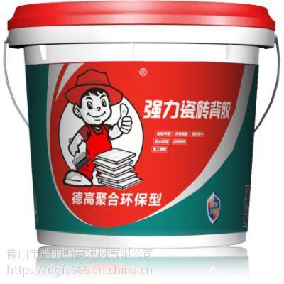瓷砖背胶招商加盟 德高净味环保防水 瓷砖背胶代理