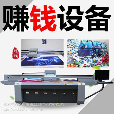 中科新款局部光油uv平板打印机 pvc印刷机 万能平板打印机厂家