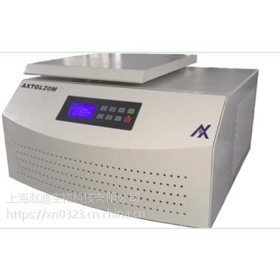 国产实验室离心机AXTGL20M台式高速冷冻离心机