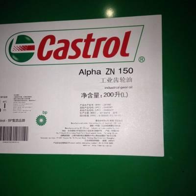 供应嘉实多Alpha EP680高品质极压工业齿轮油,嘉实多Alpha EP460重负荷工业齿轮油