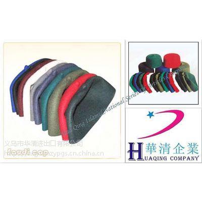 沙特帽 Saudi cap 阿拉伯纯羊毛毡帽(Arabia pure wool hat)