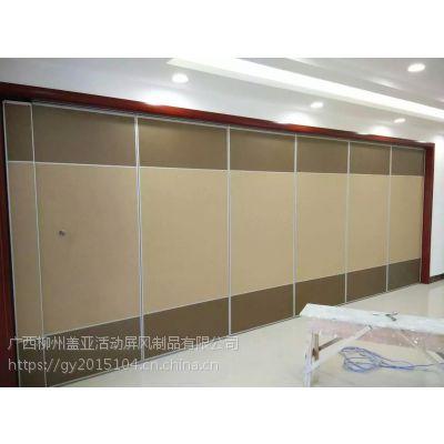 广西酒店屏风、会议厅隔断 盖亚65型 三聚氰胺板材质