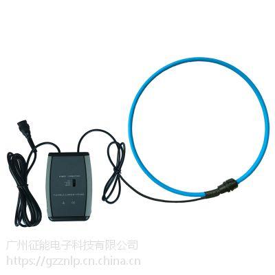 ES300RD罗氏线圈传感器