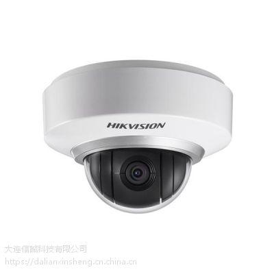 大连海康威视一体化云台筒型摄像机DS-2DY7220IW