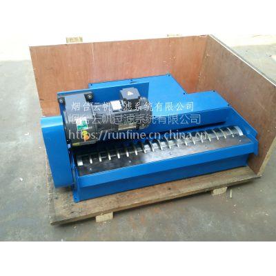 供应磁感应强度3000Gs300(L/min)梳齿式磁性分离器维修改造
