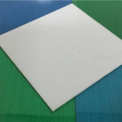 乳白耐力板 佛山优质厂家供应 乳白耐力板价格