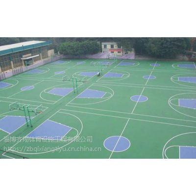 山东塑胶网球场施工-齐翔供