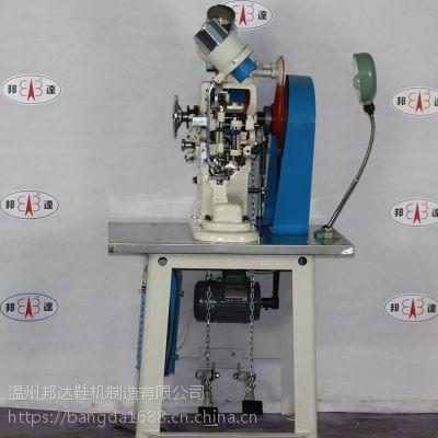 邦达BD-95自动双面钉鞋眼机 全自动双面鸡眼机厂家