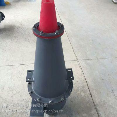 深圳聚氨酯旋流器 厂家直接供货 质优价适