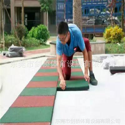 长期供应橡胶地垫 公园设施耐磨软垫 江门哪有批发 50*50运动地板