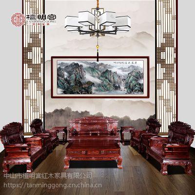 檀明宫红酸枝鸟语花香沙发茶几十一件套组合中式别墅实木沙发