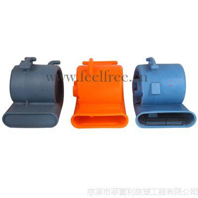 菲富利FFL-DZ 塑料制品浴盆吸塑保护罩滚塑鼓风机生产加工