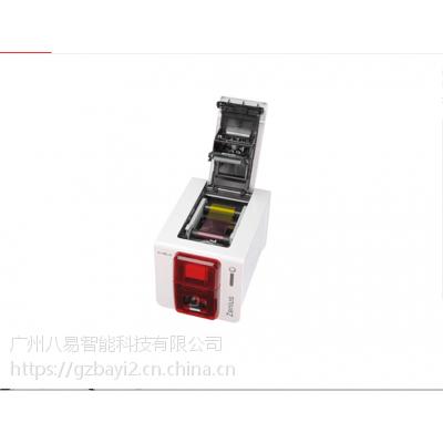 广州八易EVOLIS 证卡机
