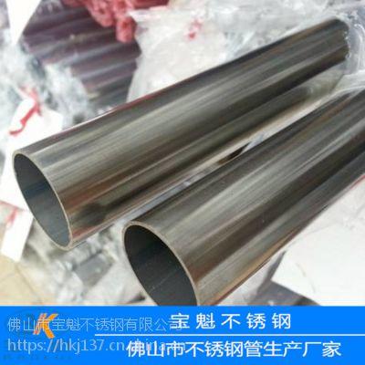 供应304不锈钢圆管25*1.2mm价格多少