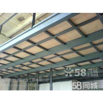 深圳罗湖水库国贸东门水贝草铺钢钢结构阁楼楼板制作 加建楼板,搭建阁楼