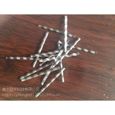 钢纤维材料-钢纤维混凝土-钢纤维多少钱一公斤